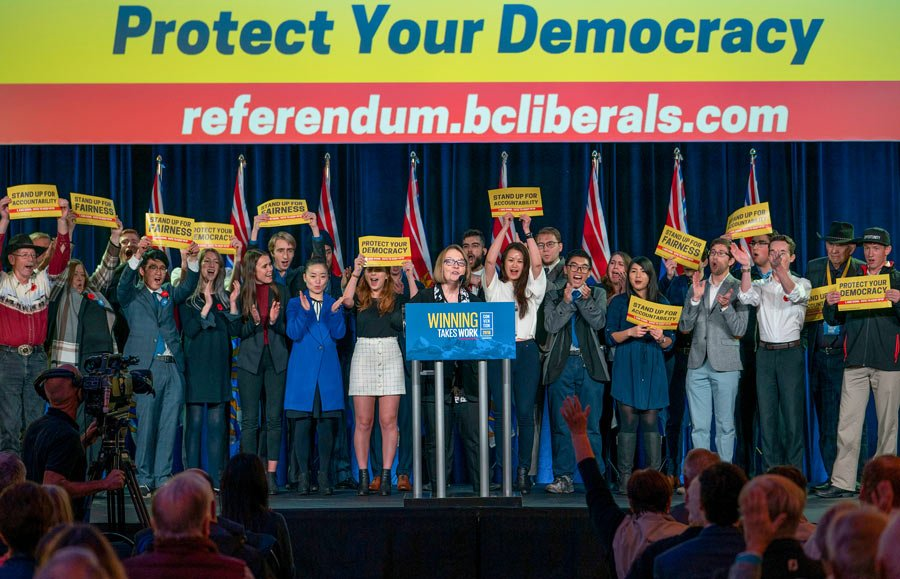 BC Liberals Convention Rally